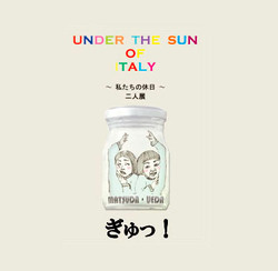UNDER THE SUN OF ITALY