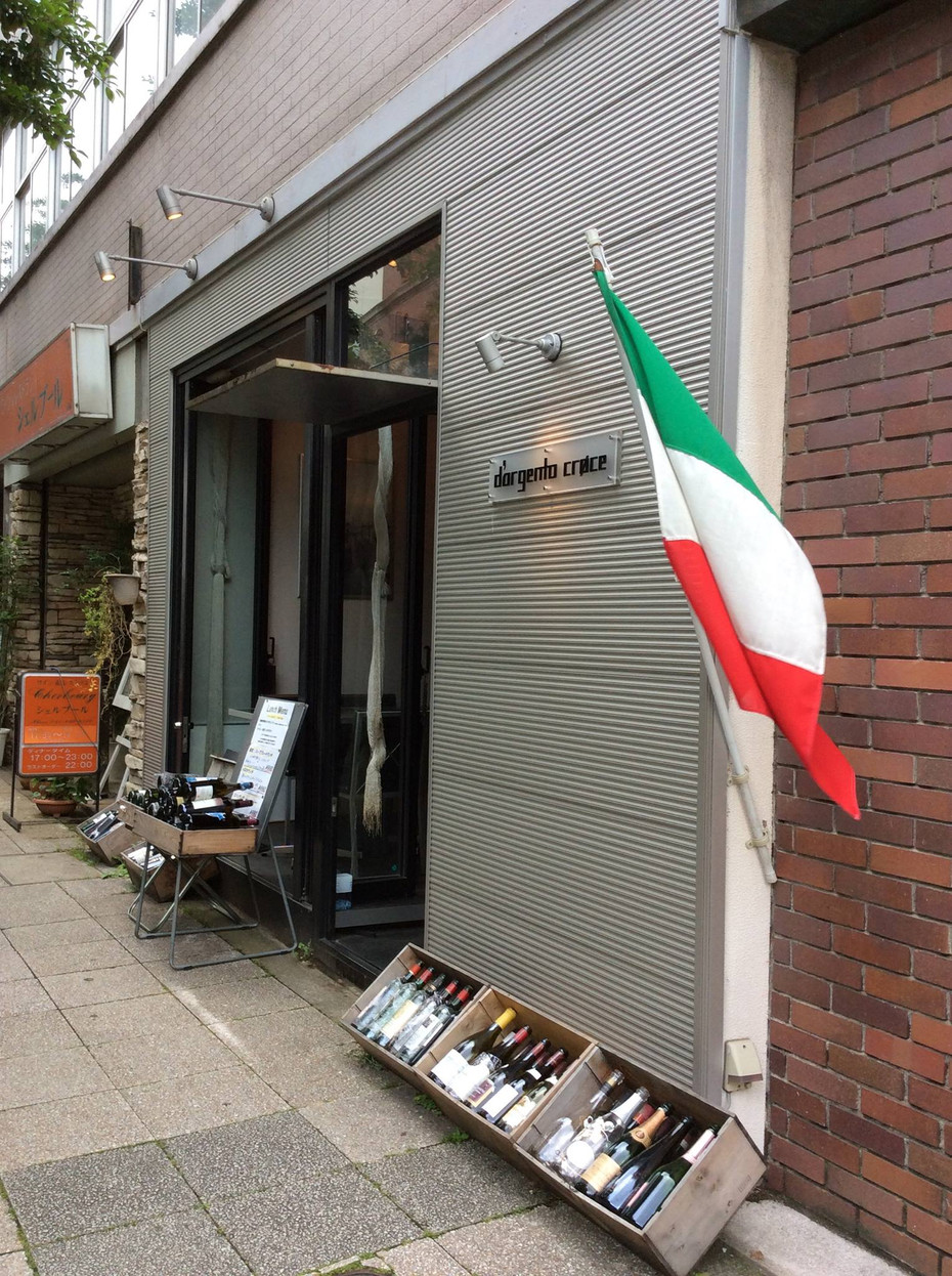 L'espozione a Yokohama in Giappone