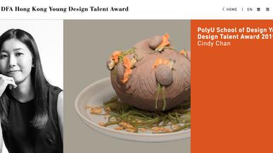Deep Food's Co-founder Cindy Chan won Hong Kong Young Design Talent Award 2019