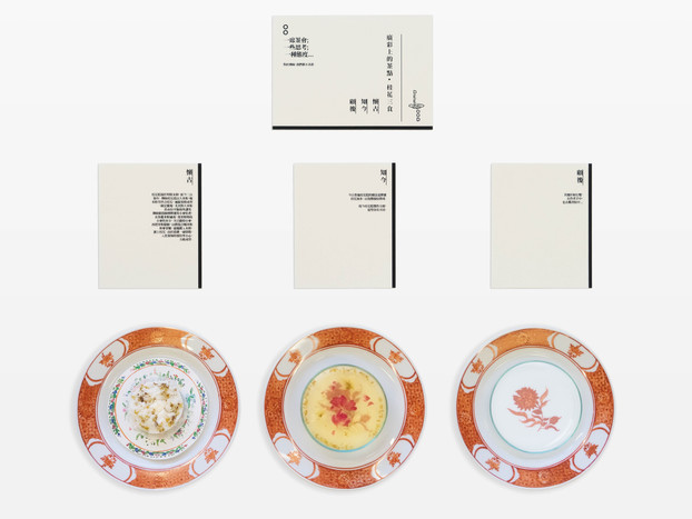Canton Porcelain Tea Set-01.jpg