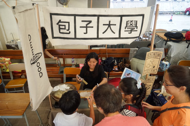 Deep Food is featured on SingTao Daily