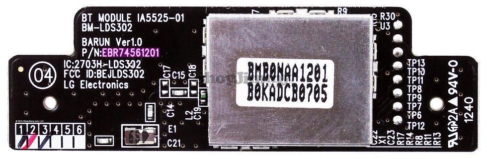 EBR74561201