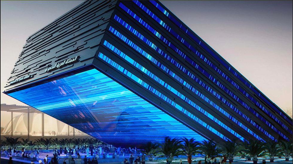 اكسبو ٢٠٢٠ | expo 2020.jpg