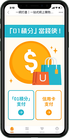 phone_pay.png
