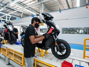 Ather commences production at its new plant. Know all about it.