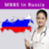 mbbs-in-russia.jpg