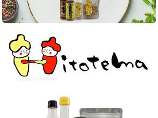 商品の購入店&店休日のお知らせデス