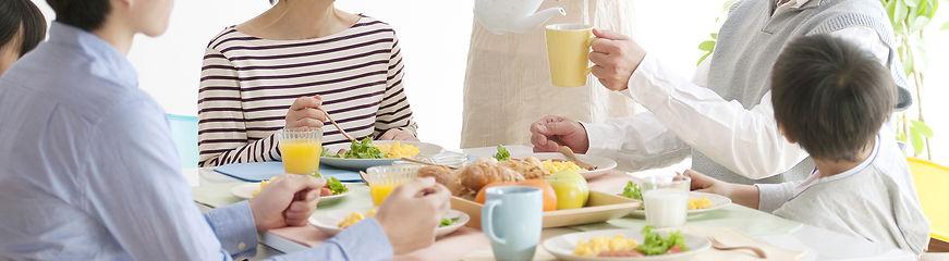 毎日の食事から未来は変わっていくイメージ