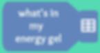 Icon whatsinmyenergy gel.png