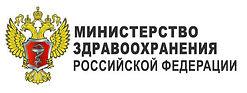 Logo_MinZdrav_var1.jpg