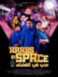 arabs in space.jpg