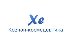 Ксенон.png
