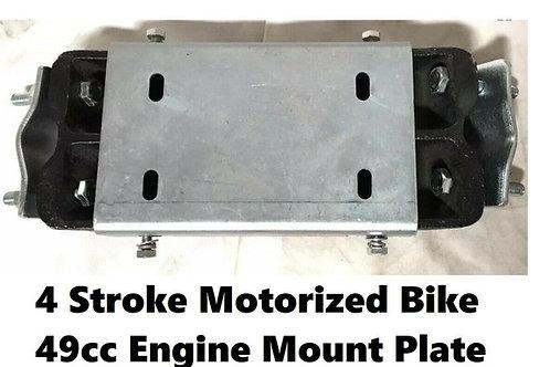 4 Stroke Motor Mount Plate