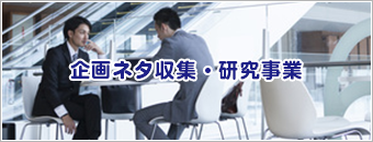 top-marketingreserch.png