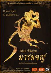 man_phajon___poster_by_poespoes_d5d29x8-