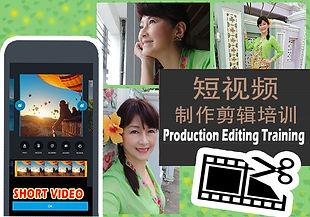 Course 4 Video Editing.jpg