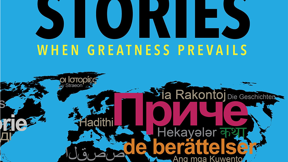 The Stories Book TWO