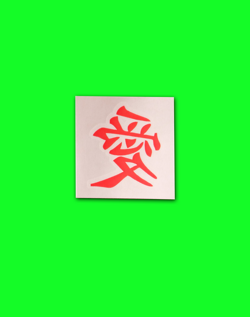 Tatuagem Temporária Removível - Kanji do Amor s2
