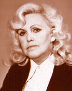 МИХАЙЛОВА Тамара Васиьевна [1930–201