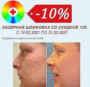 %D1%80%D0%BF%D1%88%D0%B3%D0%BE%D1%80_edi
