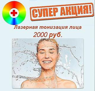 Ym-opthwP2U.jpg