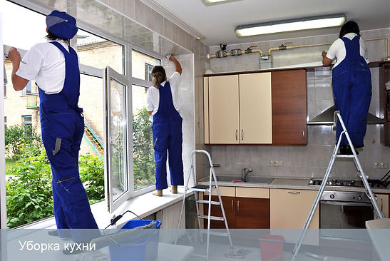 Home-Cleaning-Service-NJ.jpg