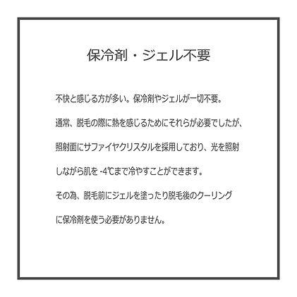 マシン特徴1.jpg