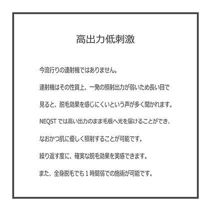 マシン特徴2.jpg