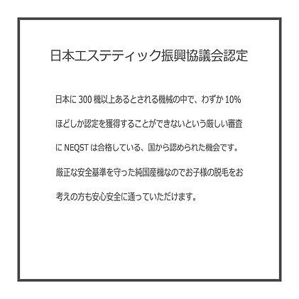 マシン特徴4.jpg