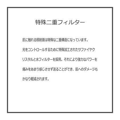 マシン特徴3.jpg