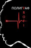 www.poligraf-profi_edited.png