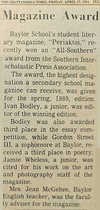 1981 Literary Magazine award