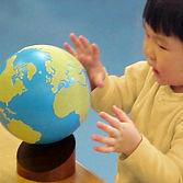 globechild.jpg