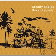Rock U steady (2016)