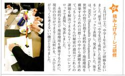 18_星稜サ・エ・ラ_1.JPG