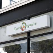 Kauai Organics