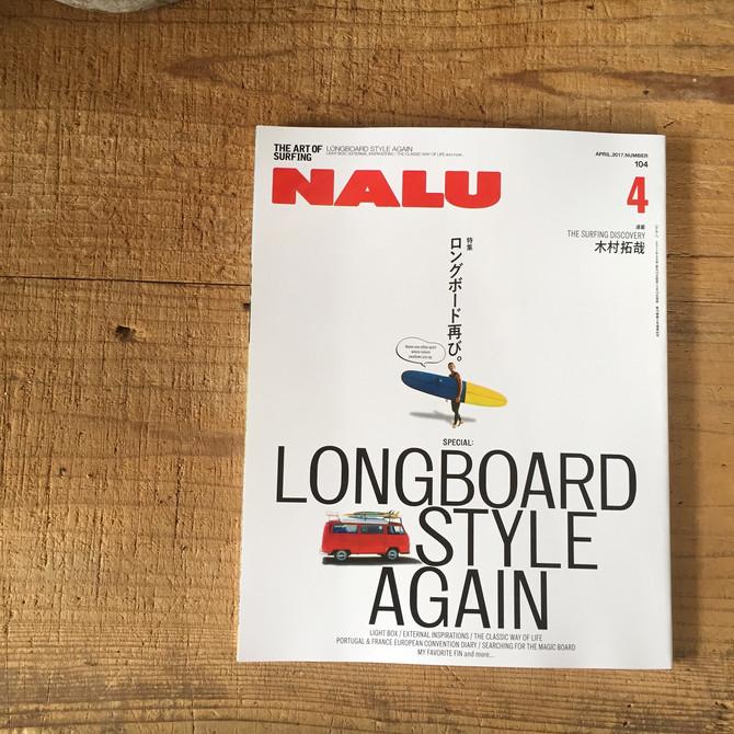 雑誌掲載 NALU-ナルー- 4月号