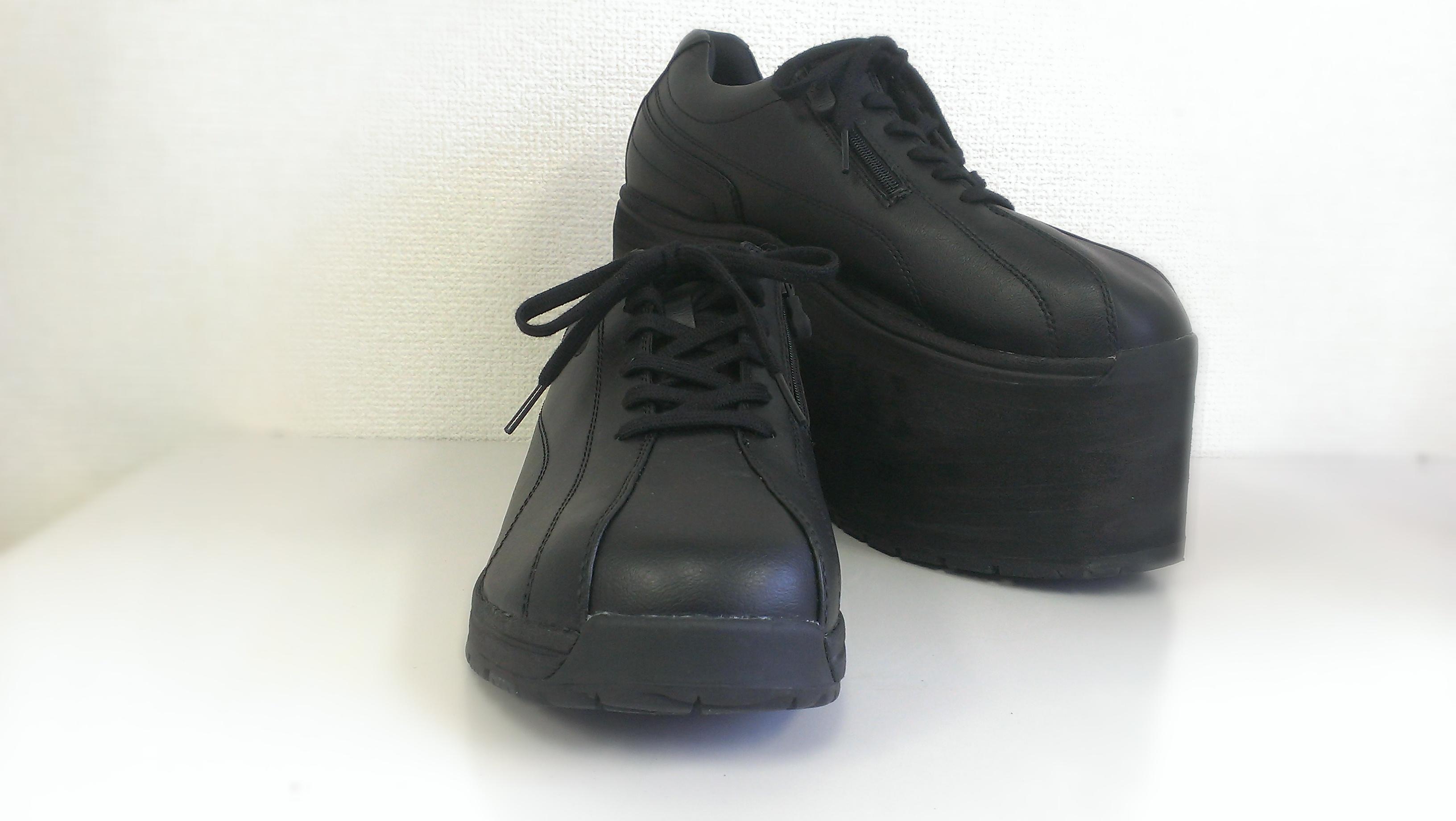 靴の補高加工