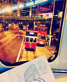 Enjoy citizz. Enjoy Hong Kong. A tram in Hong Kong.