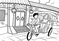 Enjoy Beijing - Rickshaw ride