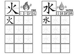 Hong Kong activity book for kids.