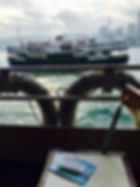 Enjoy citizz. Enjoy Hong Kong. Ferry in the Harbour. Activity ad colouring book for kids.