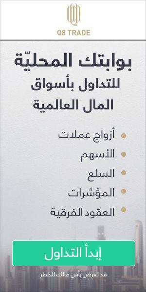 AR_General_300X600.jpg