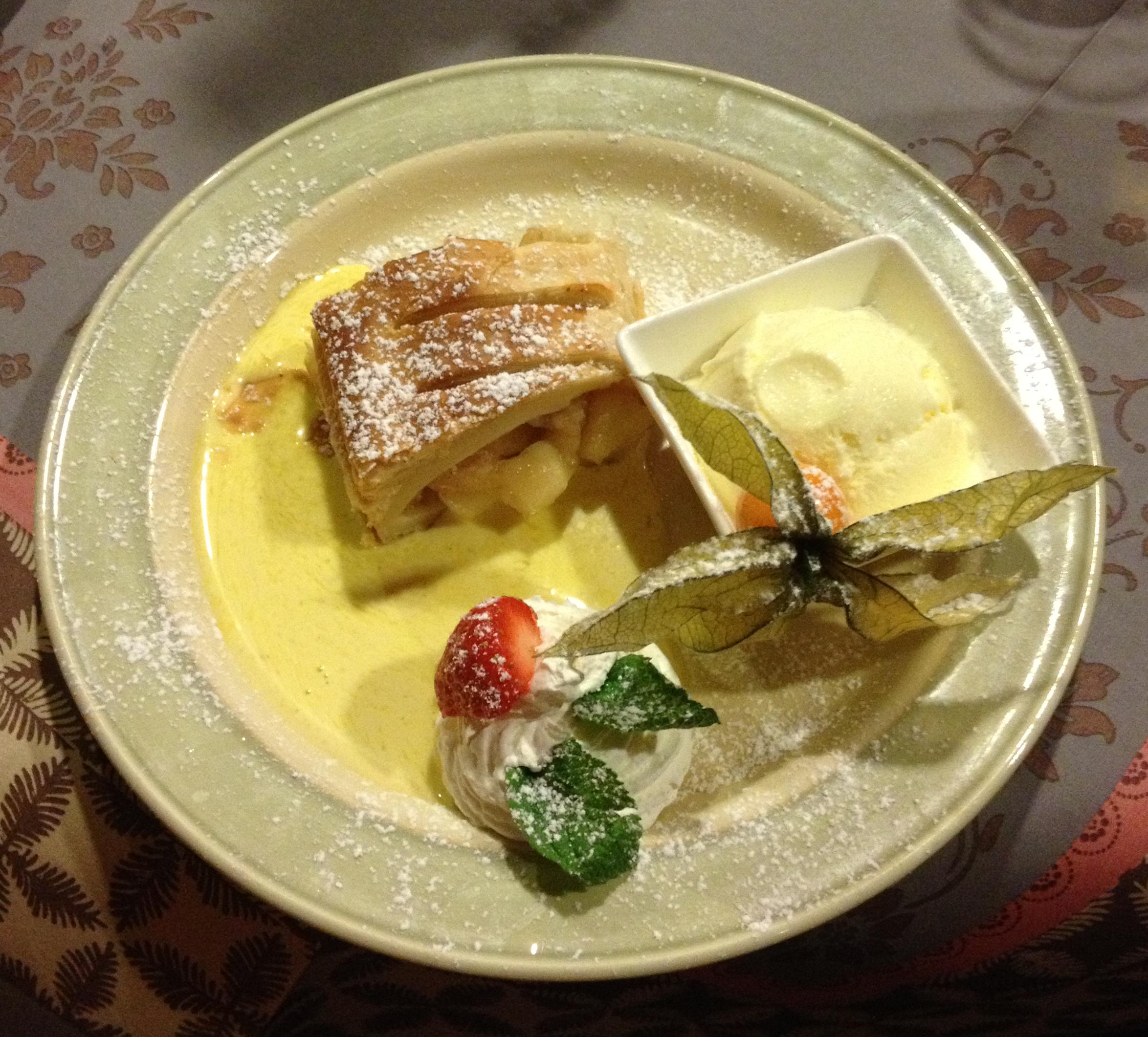 strudel-vanilla