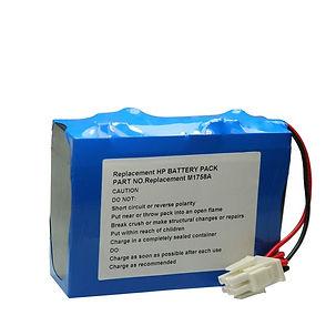 12V-5Ah-Battery-for-HP-M1722B-M1723A.jpg