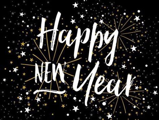 Happy New Year 2021 From Magic Seats