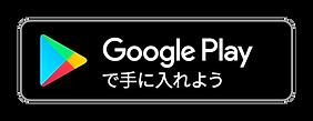 ja_badge_web_generic.png