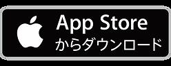 appstore_ja-600x232.png