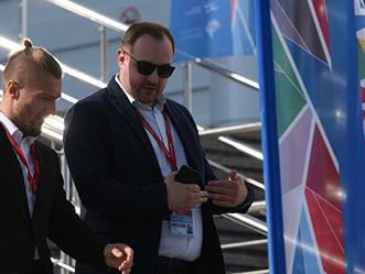 """В Сочи начался первый саммит """"Россия — Африка"""""""