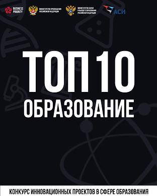 Обложка для сайта1.png